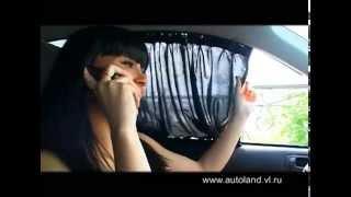как сделать шторки в автомобиль