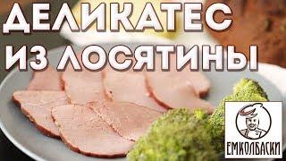 Мясо дичи. Самый простой рецепт приготовления.
