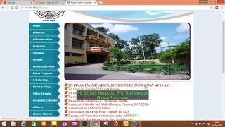 Assam Higher Secondary Education Council (AHSEC) Result 2018