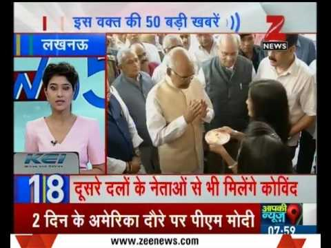 Download Youtube: NEWS 50 | Kovind to begin his election campaign in Lucknow