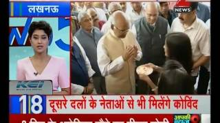 Kovind to begin his election campaign in Lucknow About Channel: Zee...