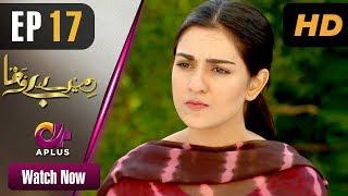 Pakistani Drama | Mere Bewafa - Episode 17 | Aplus Dramas | Agha Ali, Sarah Khan, Zhalay