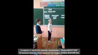 Урок Виды речи 1 класс