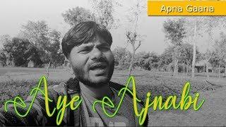 Dil Se Movie Song | Aye Ajanabi Tu Bhi Kabhi | Udit Narayan | By Ansar Hussain