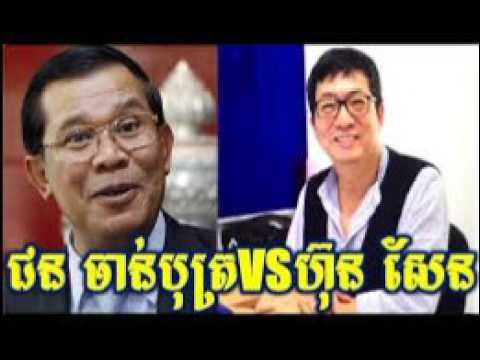 Khmer Hot News: RFA Radio Free Asia Khmer Morining Saturday 02/11/2017