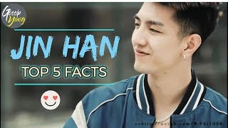 All About Jin Han | Top 5 Facts about Jin Han 金瀚 [ ENGSUB]