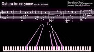 [Deemo Ending] Sakura iro no yume - Piano [MIDI&Score download] / ピアノ楽譜で 桜色の夢