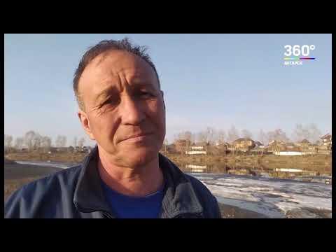 """Новости """"360 Ангарск"""" выпуск от 13 04 2020"""