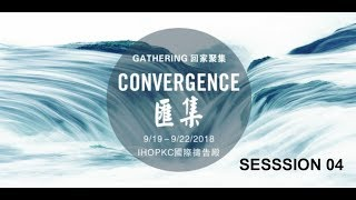 Convergence Gathering - Session 04