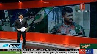 Bangla Sports News Today 16 May 2018 Bangladesh Latest Cricket News Today Update All Sports News