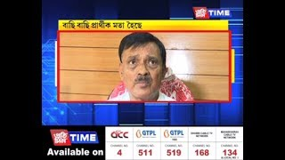 APSC Cash for Job Scam: People are selectively targeted, particularly RP Sharma, alleges MP