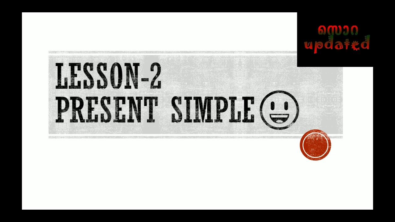 Download Lesson 2 #ANGLIQUE