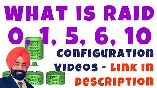 RAID 0 1 5 6 & RAID 10 in Hindi - हिंदी में RAID Levels