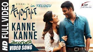 Kanne Kanne Full Video Song in TELUGU | Ayogya | Anirudh Ravichandr | Vishal, Raashi Khanna | Sam CS