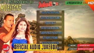 Best Of  Anju Panta & Manoj Raj Milestone   Classical Jukebox   Sitara Music
