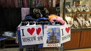 Москва. Сувениры. Ноябрь. Выходной. Праздник. Воздвиженка