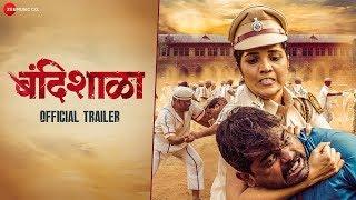 Bandishala Official Trailer Mukta Barve Sharad Ponkshe Umesh Jagtap &amp Anand Alkunte