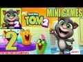 My Talking Tom 2 - Mini Games - Gameplay Part 2 (Android iOS)