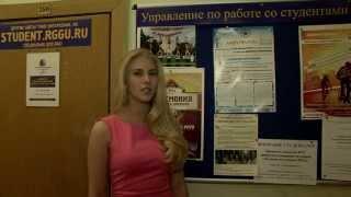 Видеогид первокурсника РГГУ