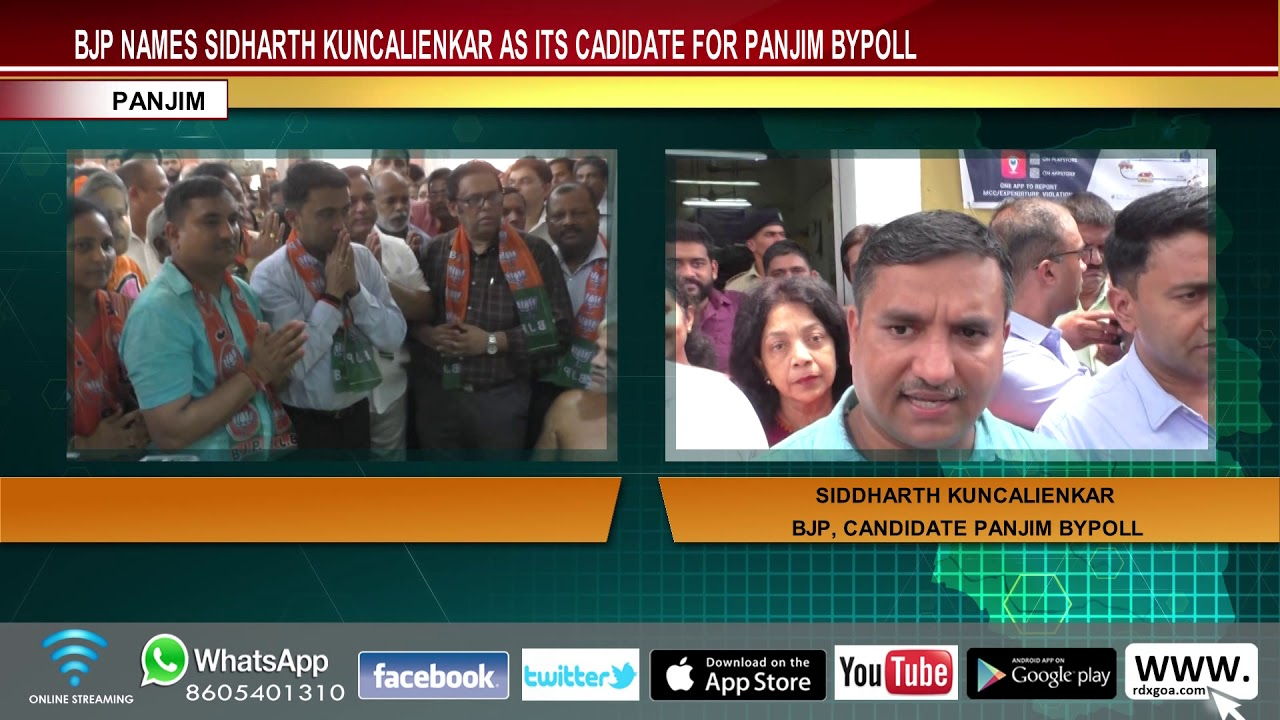 BJP NAMES SIDHARTH KUNCALIENKAR AS ITS CADIDATE FOR PANJIM BYPOLL