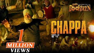 Chappa | New Punjabi Song | Ninja | Doorbeen | Yograj Singh, Wamiqa Gabbi, Jass Bajwa | Yellow Music