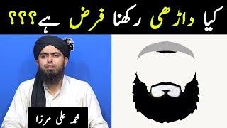 Download lagu Kya Darhi Rakhna Farz Hai?   Engineer Muhammad Ali Mirza