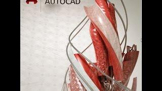 كورس تعليم برنامج أوتوكادAutocad 2015 : اوامر متقدمة Advanced orders - الحلقة الثانية (Autocad)