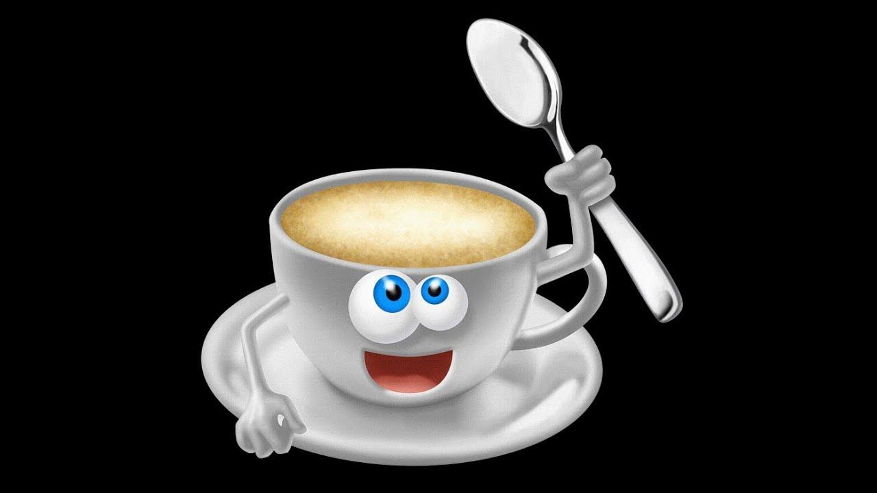 того, анимационные прикольные картинки кофе утром остин