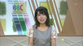 9月6日 びわ湖放送ニュース