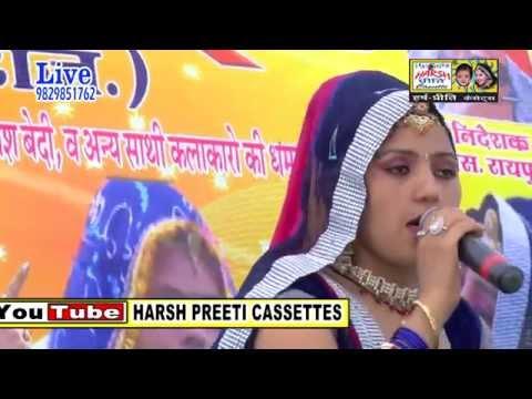 Harsh Preeti (HP)Cassettes\\ Live New Ragni \\बेहुदी बदकार नार की \\Kumari Saroj\\FULL HD\\2016