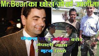 Mr. Bean का  छोराले नेपाल आएर नेपाली भाषा र नेपाली नृत्य सिके  Mr Beanand39s Son Is A Gurkha