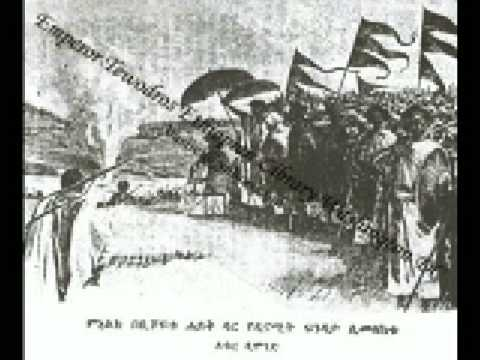 Brief Biblical HISTORY of Imperial ETHIOPIAN Ensign, Standard & Our Holy Flag - part 2