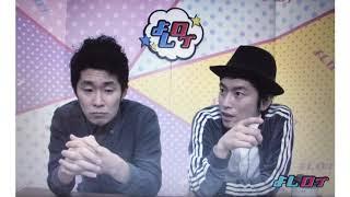 2月23日(金)にルミネtheよしもとにて、しずる単独ライブ『SHIZZLE IN JA...