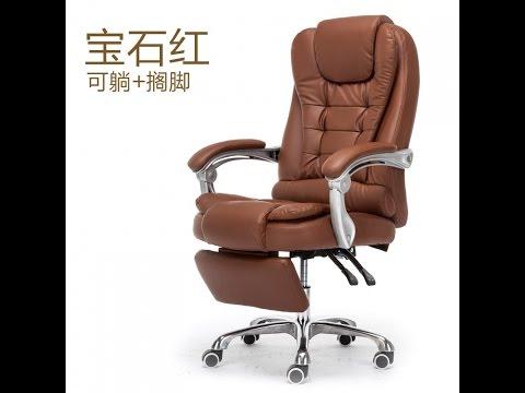 Компьютерное кресло из Китая, с Таобао.