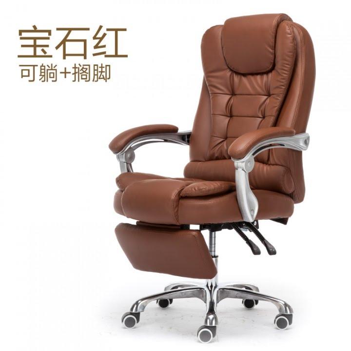 Ремонт офисного кресла - YouTube