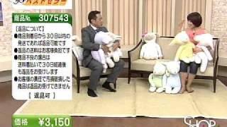 ショップチャンネル.