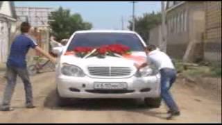 Выкуп за машину на свадьбе. Дагестан