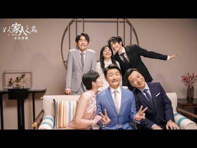 Go Ahead M/V [ Eng/Pin ] OST Fearless | Chinese Drama Theme | Song WeiLong + Zhang Cheng + Tan Yun