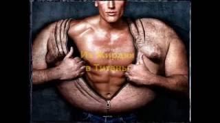 Не можешь сбросить лишний вес S D  Fitness  Десятая  тренировка для похудение  от S D  Fitness