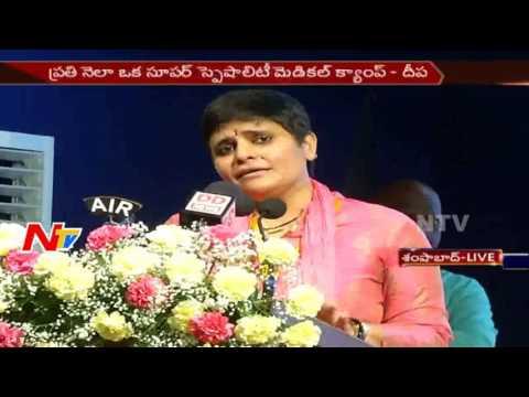 Deepa Venkat Speech in Swarna Bharat Trust Chapter Opening Function || Hyderabad || NTV