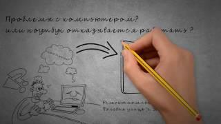 Ремонт компьютеров Полевая улица г  Зеленоград(, 2016-05-19T23:47:35.000Z)