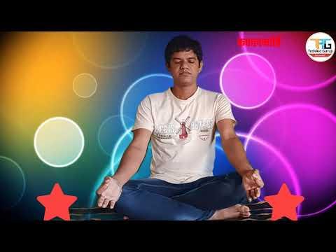 कपालभाति-प्राणायाम-कसा-करायचा?-|-शा.शिक्षण--व्यायामप्रकार-|-योगा-|-yoga-kapalbhati-kaise-kre?