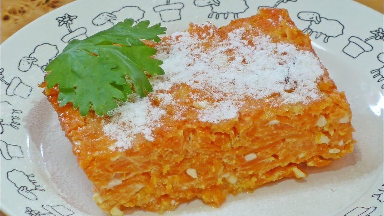 Carrot Casserole - Морковная запеканка в духовке
