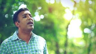 Koodundu Priyanen Charave -  Binoy Kottarakkara - New Malayalam Christian Song
