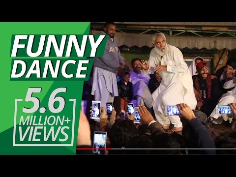 Funny Dance Pakistani Old Man 2016