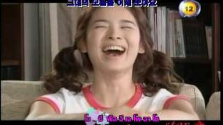 Fullhouse - I think I KARAOKE (Thai Lyric & Translate) BY CRAZY-SEOUL.avi