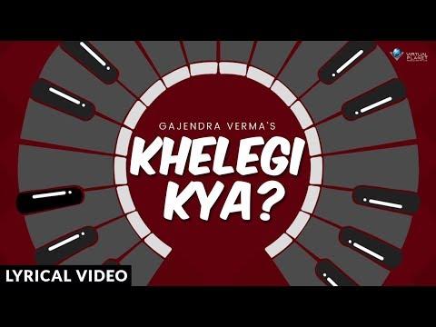 Gajendra Verma - Khelegi Kya Official Lyric Video | Latest Hindi Song 2018