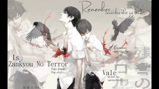 【Is】Zankyou No Terror // Pop.etc 『Vale』