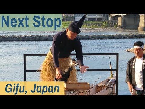 Cormorant Fishing || Gifu City, Japan || NEXT STOP