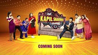 The Kapil Sharma Show Jald Hasayenge | Coming Soon